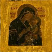 BATUSHKA - Digipak CD - Litourgiya (Батюшка)