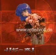 JIG AI -CD- Same