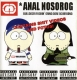 ANAL NOSOROG - CD - You Are A Fat Putridity
