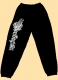 BRODEQUIN - Jog Pants